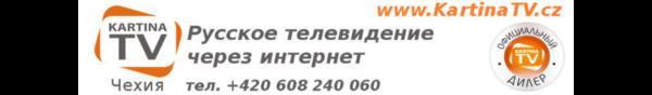 kartina_tv_cz