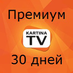 kartina_tv_30days